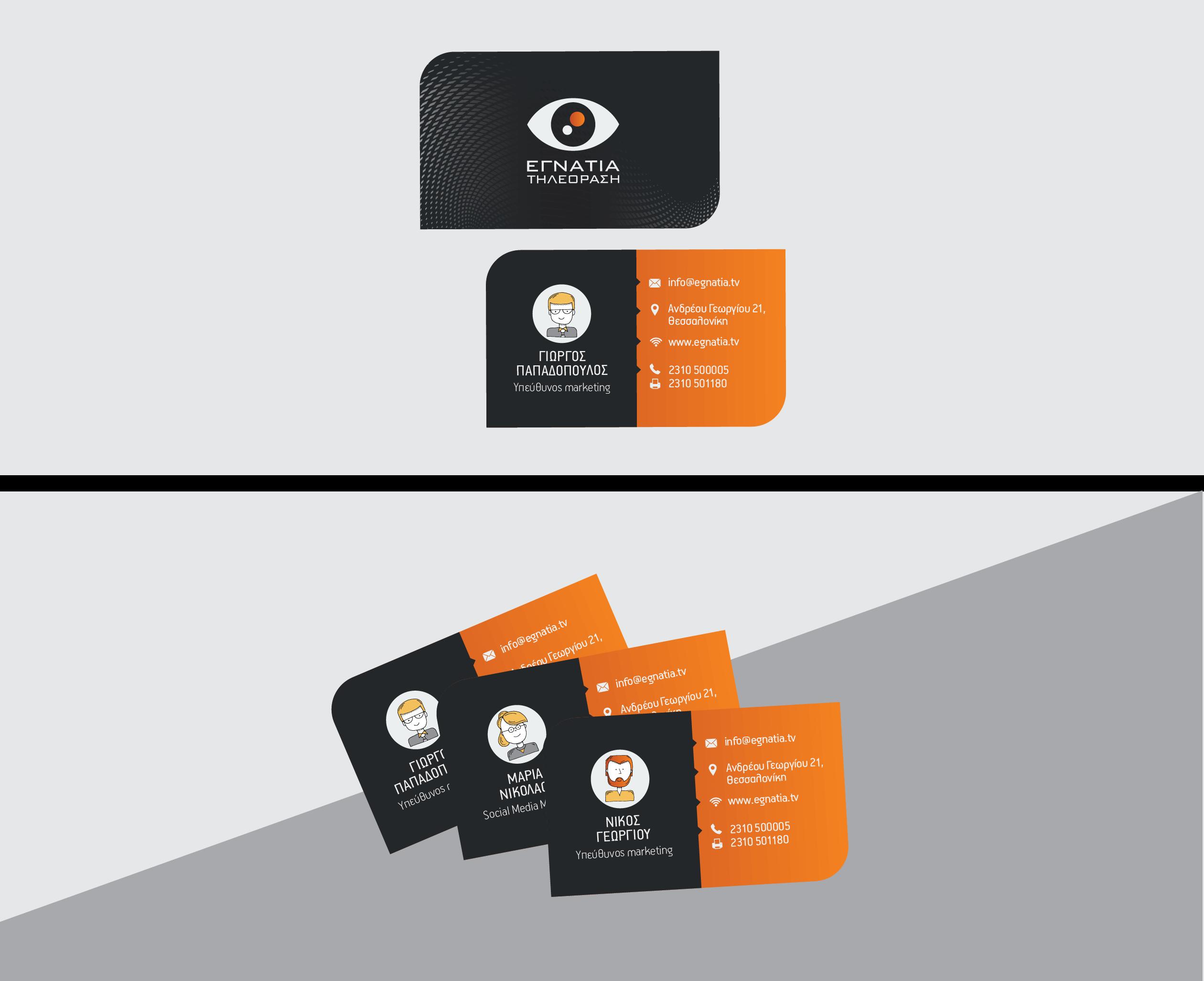 EGNATIA CARD-01