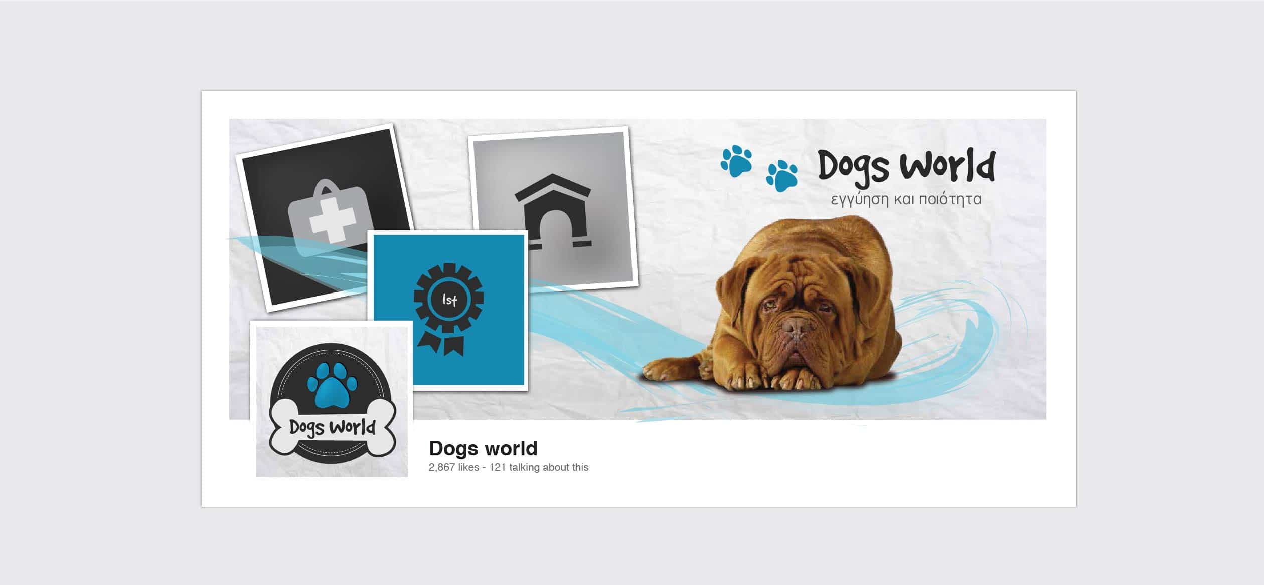 dogs world-02
