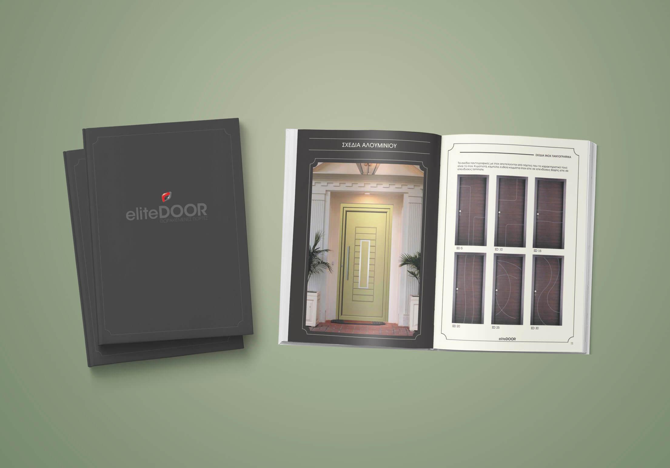 elite door