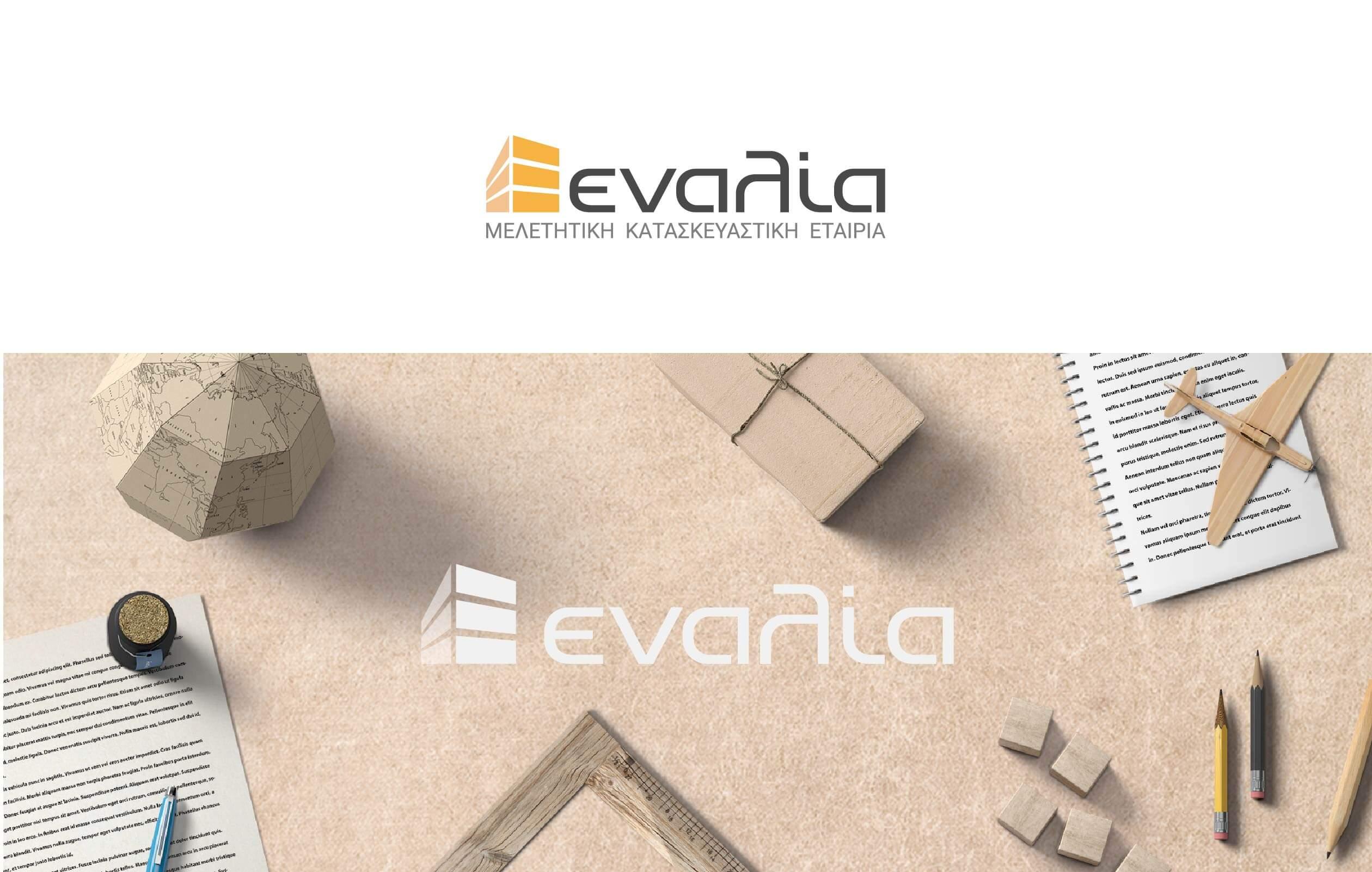 enalia-01