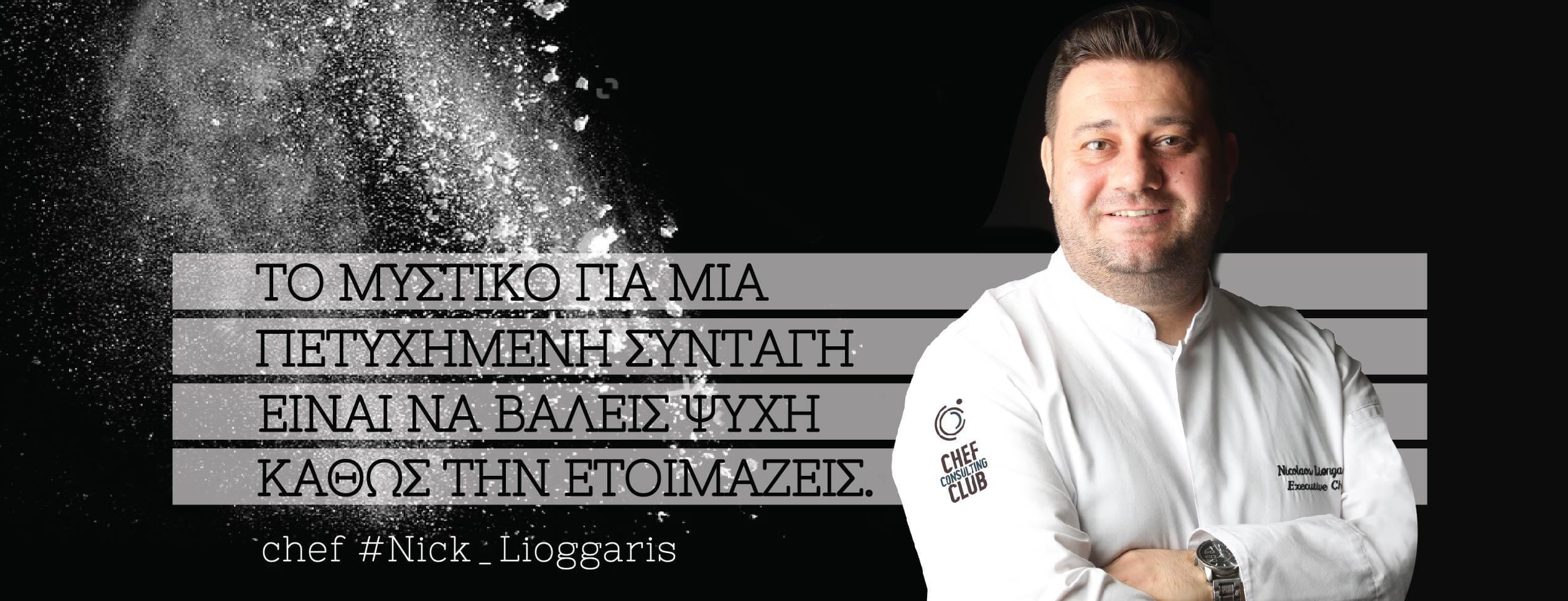 LIOGGARIS FB-02