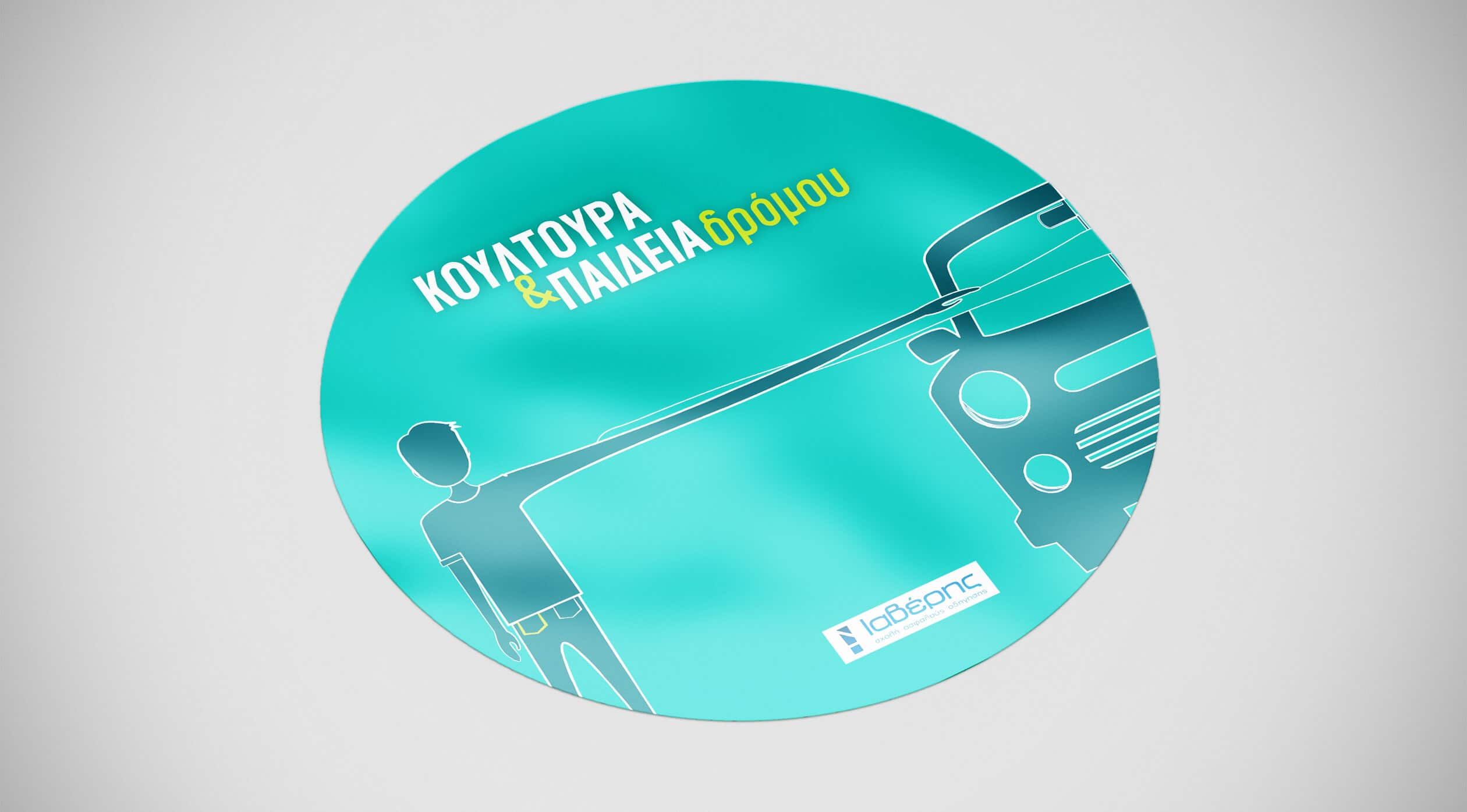 koultoura-sticker