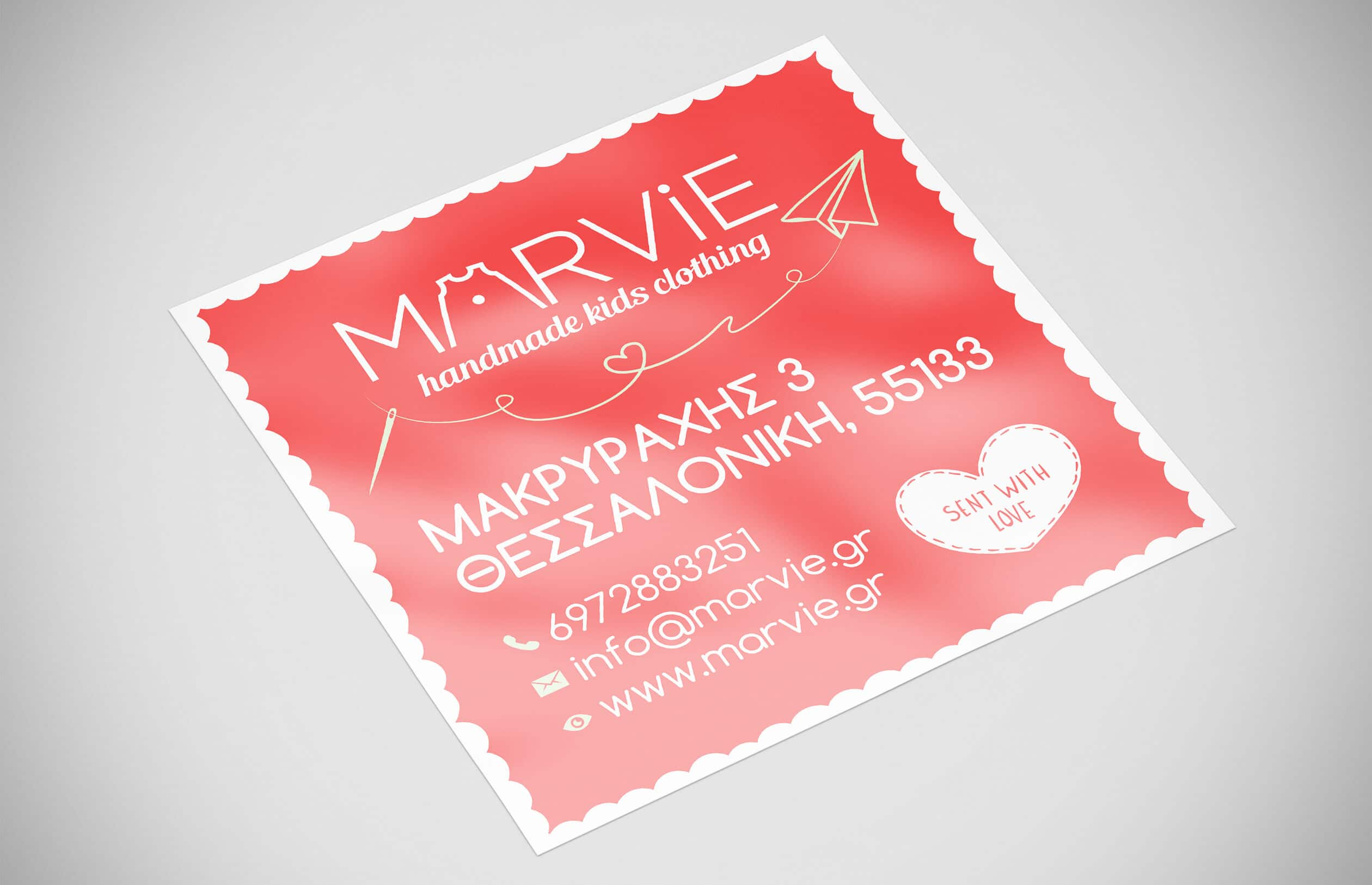 marvie-sticker