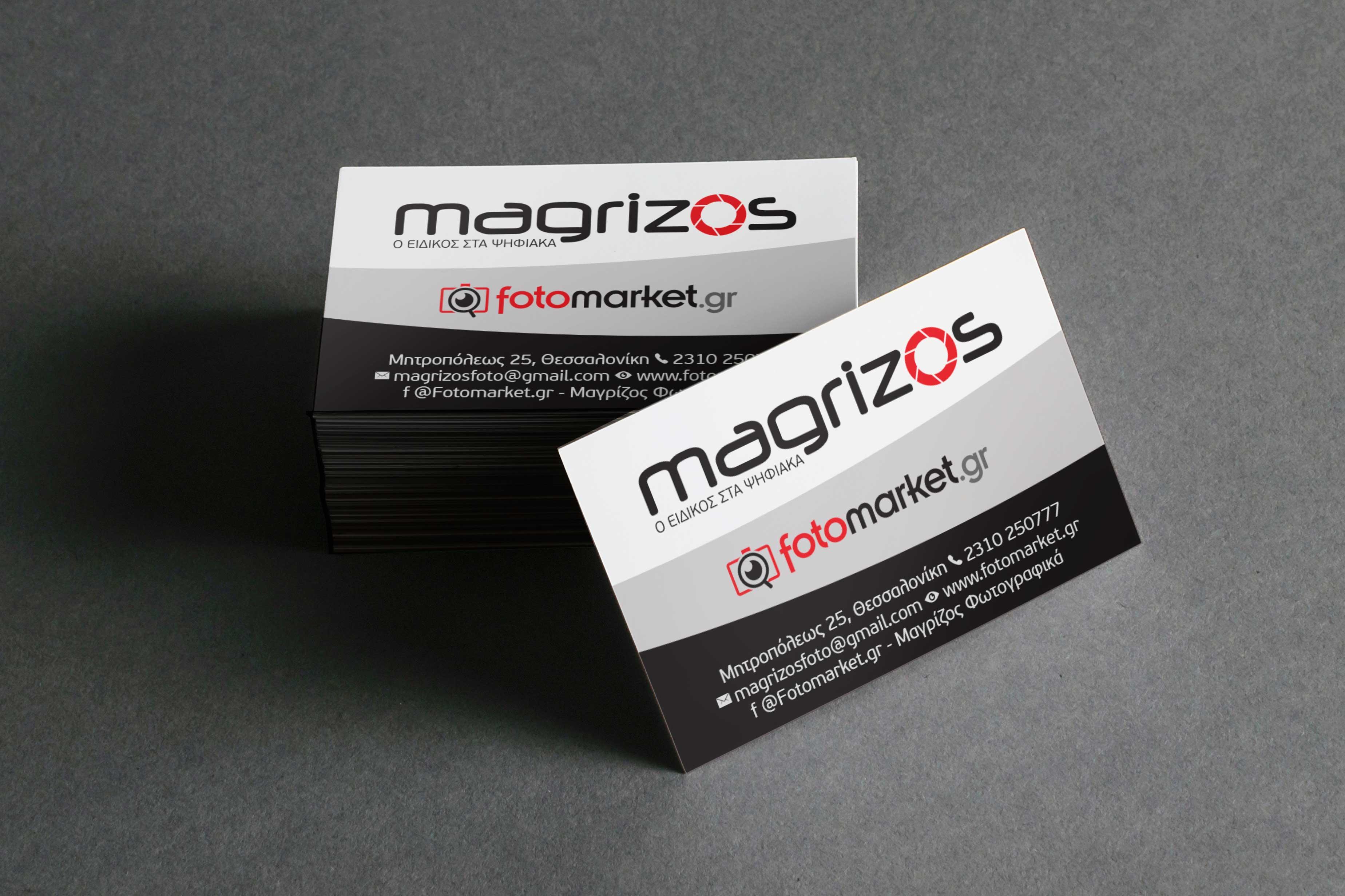 fotomagrizos-card
