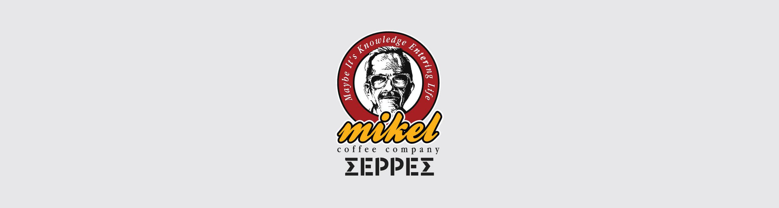MIKEL PRINT-02